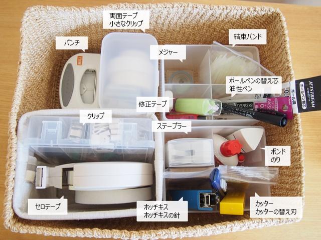 セリア プラスチックの仕切りケース3
