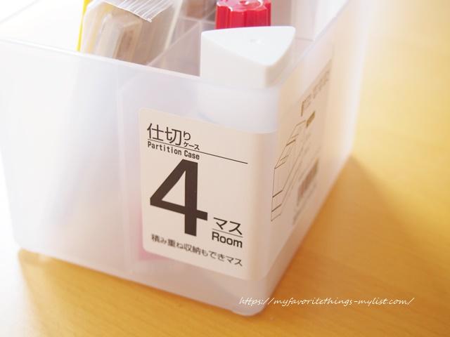 セリア プラスチックの仕切りケース5
