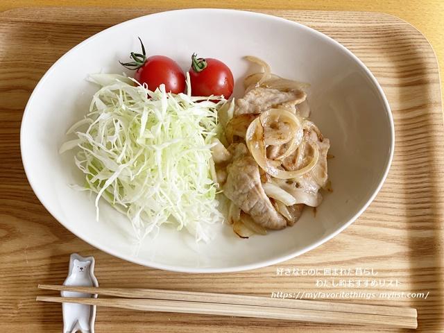あさイチ 豚の生姜焼き13