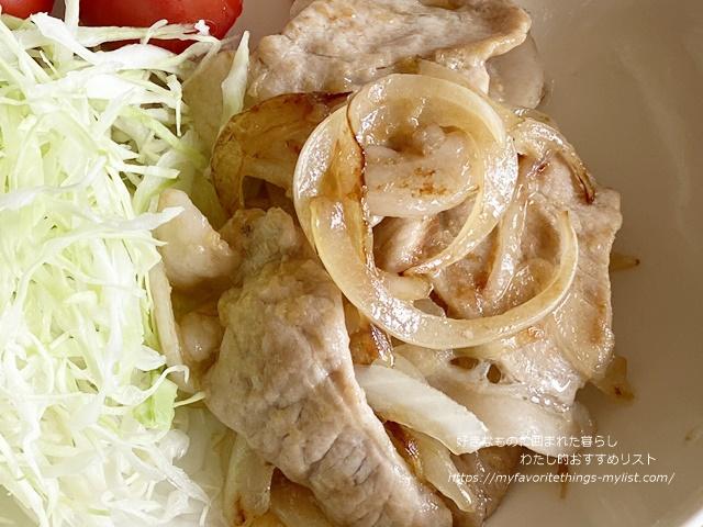 asaiti-shougayaki14