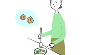 玉ねぎの保存方法