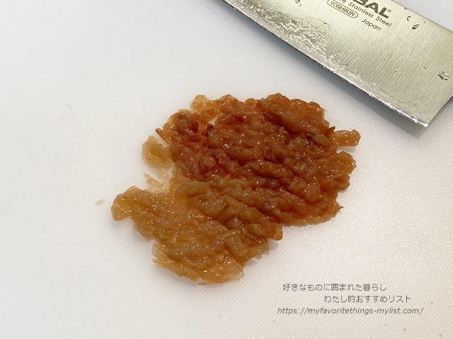 栗原はるみ 青魚の梅昆布煮10