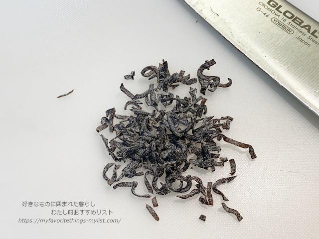 栗原はるみ 青魚の梅昆布煮11