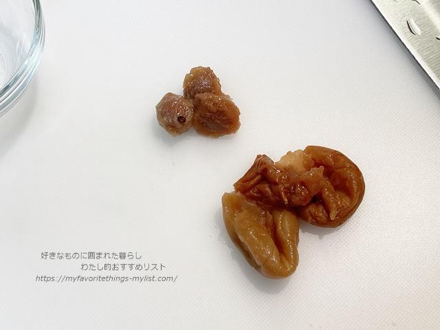 栗原はるみ 青魚の梅昆布煮9