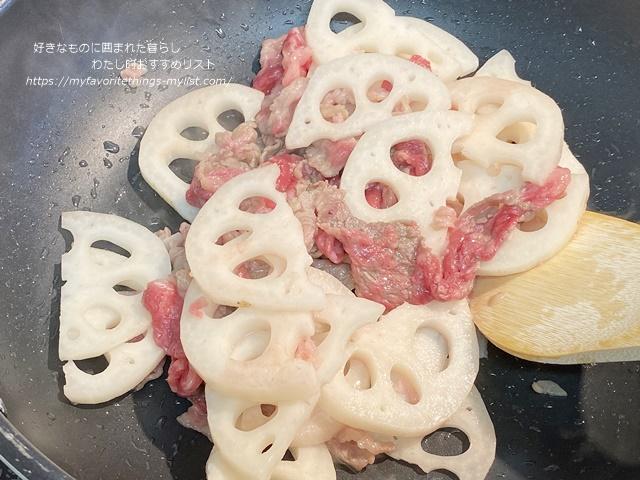 きのことれんこん 牛肉の混ぜご飯14