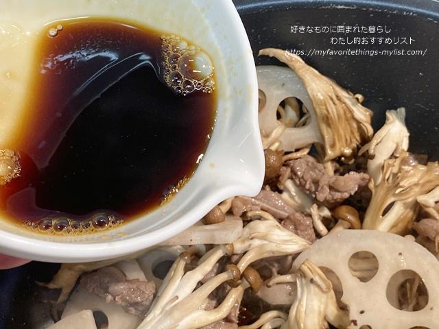 きのことれんこん 牛肉の混ぜご飯17