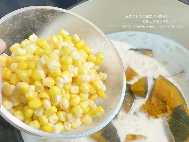 かぼちゃとトウモロコシのスープ10