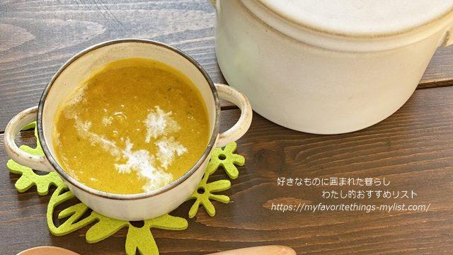 かぼちゃとトウモロコシのスープ19