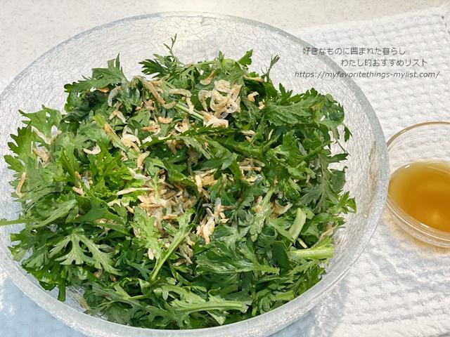 あさイチ 春菊と桜エビのサラダ3