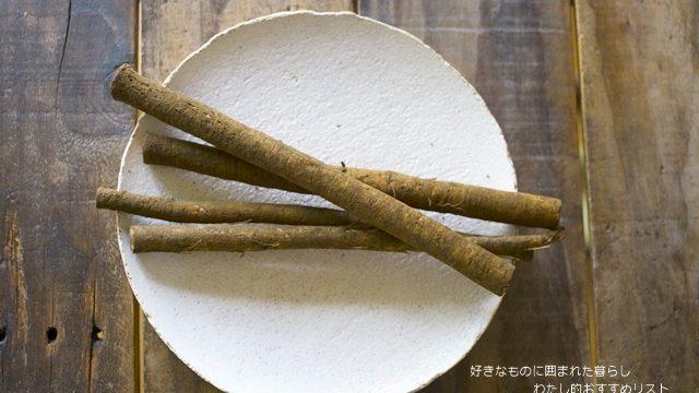 酢ごぼうの作り方
