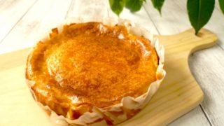 山本ゆりさん バスクチーズケーキ