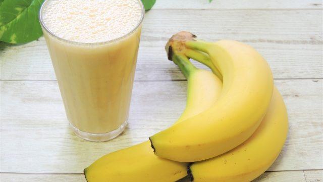 ホットバナナジュース
