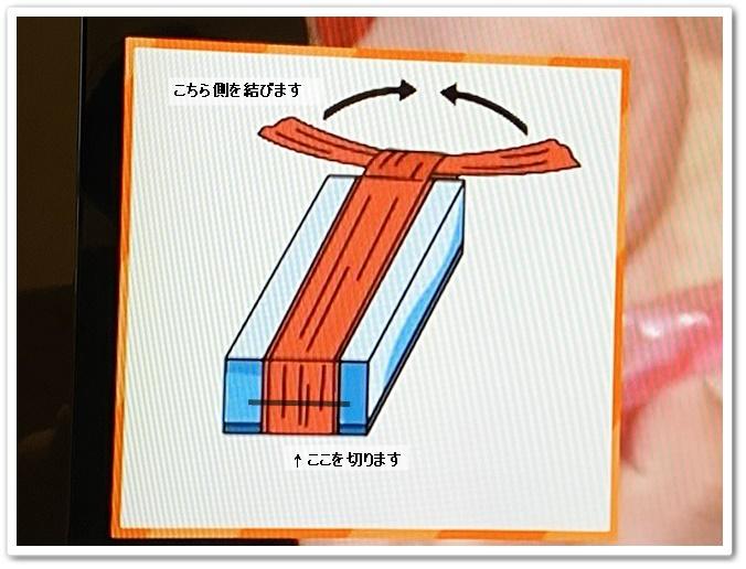 静電気モップ1