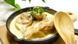 鶏肉のガーリック煮