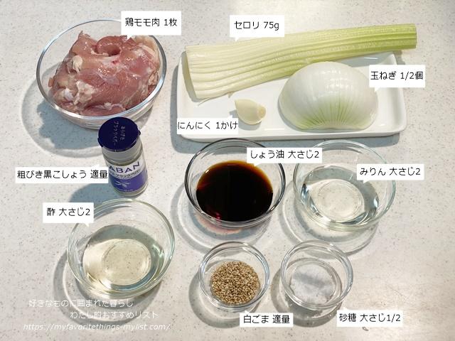 torimomo-koumiyaki1