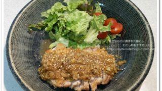 torimomo-koumiyaki9