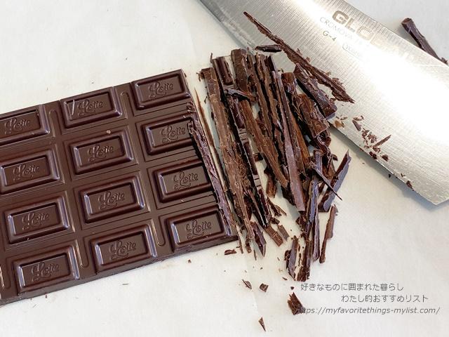 チョコレートムース6