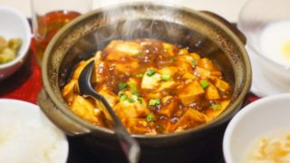黄金比の麻婆豆腐