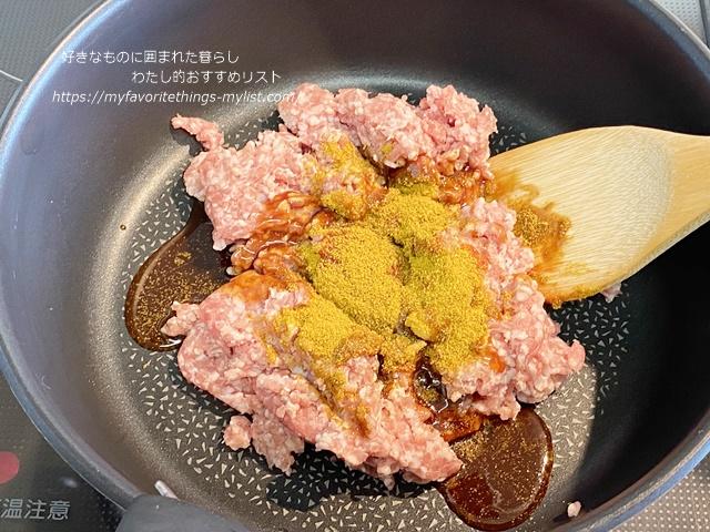curry soboro2