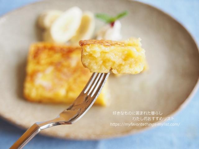 パン粉のフレンチトースト1