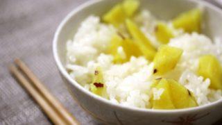 坂本 サツマイモの混ぜご飯