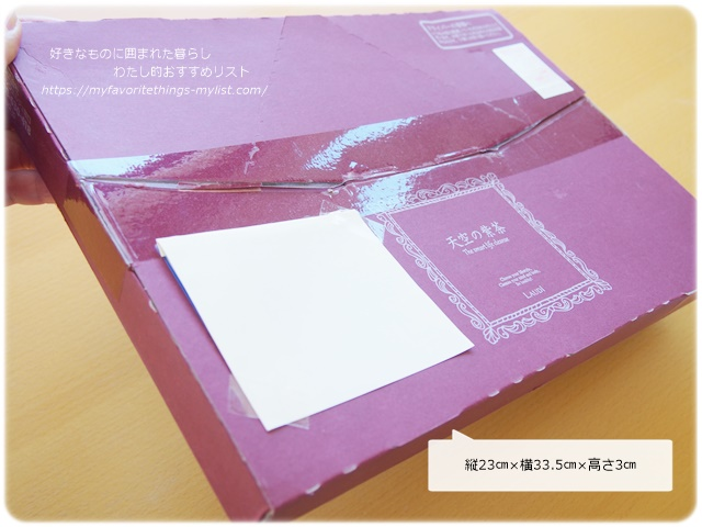 天空の紫茶1