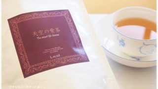 天空の紫茶16