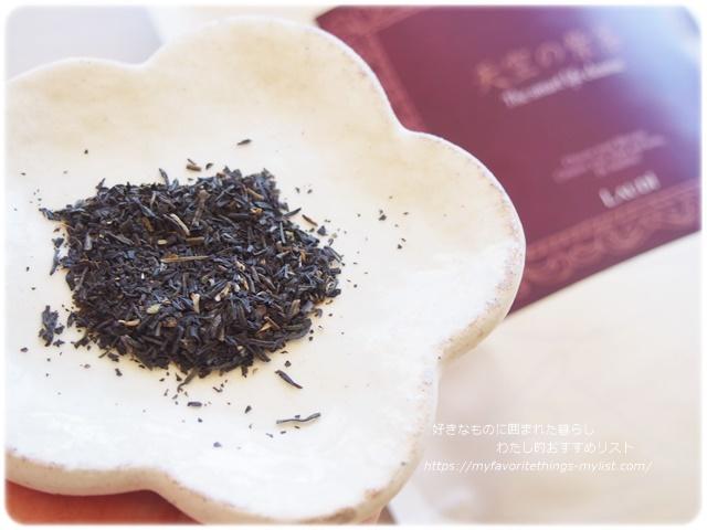 天空の紫茶8