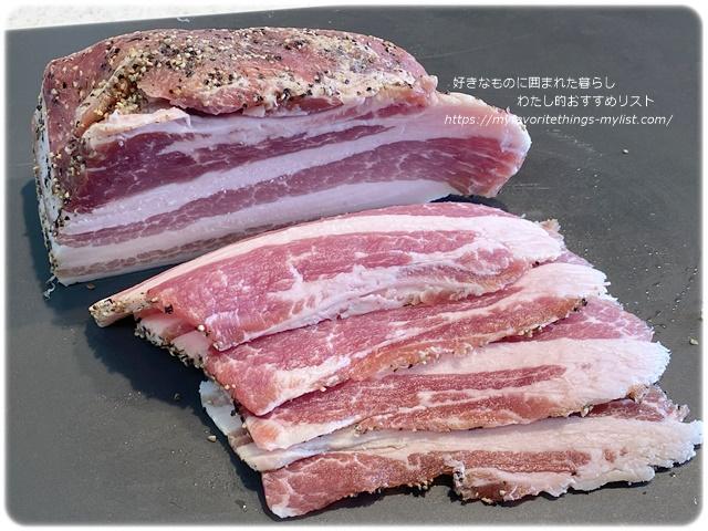 こしょう豚のソテーと目玉焼き12