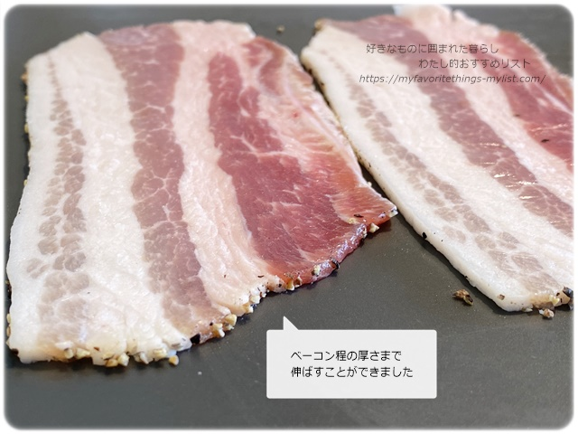 こしょう豚のソテーと目玉焼き17