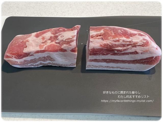 こしょう豚のソテーと目玉焼き4